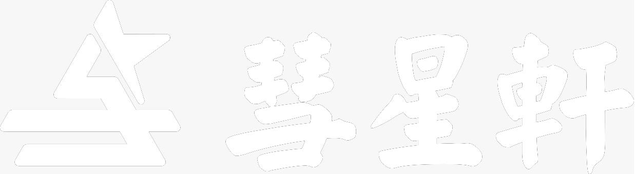 neo和菓子 彗星軒公式サイト|札幌のわらび餅ドリンク